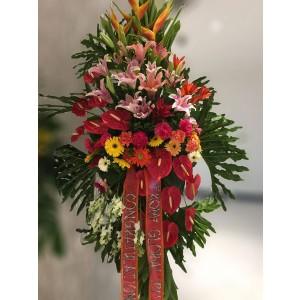 Inaugural Stand 3 - Inaugural Flowers